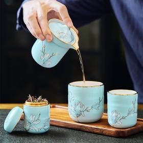 玛戈隆特 行云系列一壶两杯便携旅行茶具 6头功夫茶具套装家用