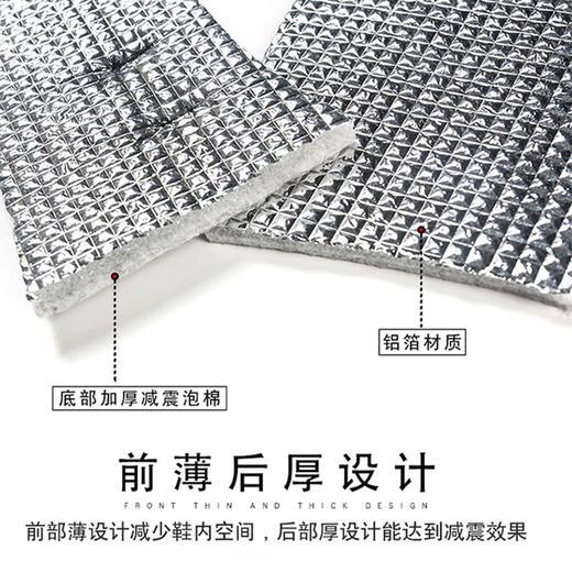 黑科技气凝胶热能反射保温鞋垫 商品图3