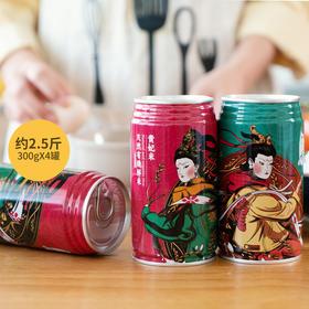 龙米东北五常有机稻花香大米300g*2/4/8/16/32罐装【贵妃女王米】