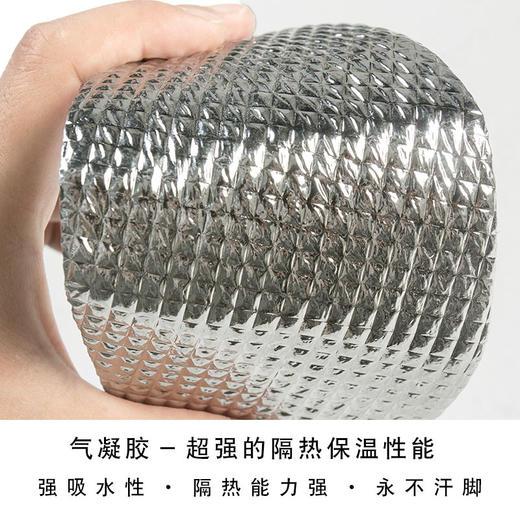 黑科技气凝胶热能反射保温鞋垫 商品图5