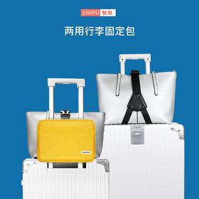 【一包两用 轻松出行】智服ZHIFU两用行李固定包 | 1秒拆卸 | 轻巧便携