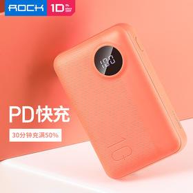 ROCK超薄充电宝PD双向快充移动电源苹果华为vivo小米oppo便捷通用大容量10000毫安
