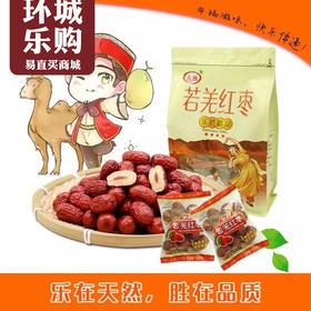 若姜红枣500g-902022