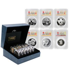 【熊猫币套装】2016年-2020年福禄寿喜财熊猫35周年银币封装版套装(6枚)·中国人民银行发行