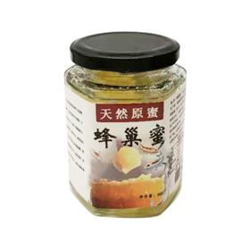 优蜜谷蜂蜜天然蜂蜜土取蜂巢蜂蜜峰蜜 纯正瓶装成熟蜜