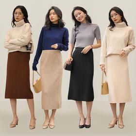 【天冷也要穿裙子  在冬日兼顾美和温度】2019新款韩版包臀针织一步裙包臀裙显瘦百搭