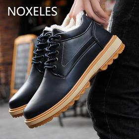 【移动的小暖炉】 NOXELES 男士保暖鞋&马丁靴 ,防滑、耐磨、保暖,37度恒温锁热!