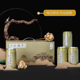龙米少林福米东北五常有机稻花香300g*8/16/32罐装【少林福米】