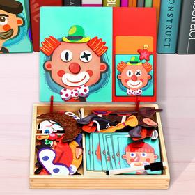 磁性拼图儿童益智力动脑玩具 宝5早教木质磁力贴拼图