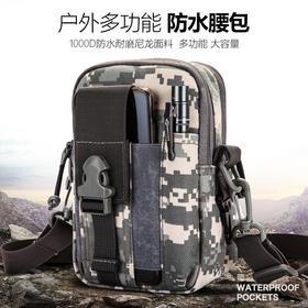 【1000D尼龙防水】多功能战术包