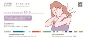 【全民健康季】专业体检29.9元起!做孝顺儿女,带着爸妈做体检 !