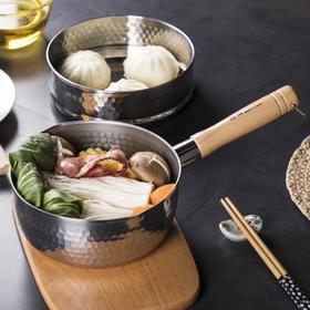 日本原装进口雪平锅,赠玻璃盖+随机蒸格,神田雪平锅进口汤锅奶锅