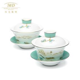 M20玛戈隆特 三件盖碗对装西湖盛宴中国风江南风情骨瓷茶具