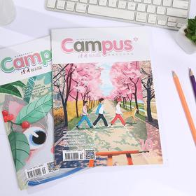 包邮 10-12月季度订阅《读者校园版》