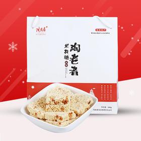 贵州特产 正宗凯里陶老者纯手工米花糖糕点 原味