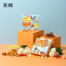 丢糖 6盒冻干菜花饭蔬菜制成低卡低脂无添糖饱腹代餐主食速食