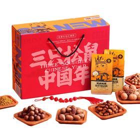 【三只松鼠_年货坚果大礼包1423g/7袋】零食每日坚果干果送礼礼盒