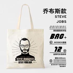包邮-名人系列乔布斯帆布袋  插画全棉可水洗