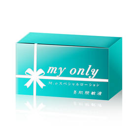 日本 my only 脱敏液 单片装 1.5ml/袋