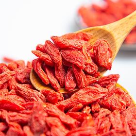 【买一送一】青海一级红枸杞 色泽红艳 颗粒饱满 甘甜美味  250g/袋