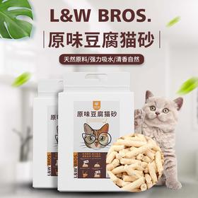 喜归 |  来旺兄弟原味豆腐猫砂6L,单包、多包可选