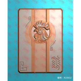 A10632 十二生肖精雕图纸 鸡 平面浮雕图纸