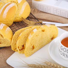 南瓜优格面包