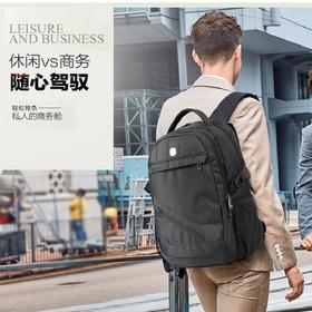 utc行家潮人801系列大容量百搭出行双肩包可放15.6寸电脑