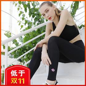 日本 KTU 樱花燃脂瘦腿裤!薄款、厚款、儿童运动款可选,日本瘦腿神器,10分钟燃烧535卡路里,躺瘦不反弹!不节食,不运动,提臀收腹,美腿塑型,双重发热材质!