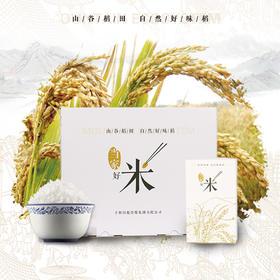 【米面粮油】当家好米5斤礼盒装