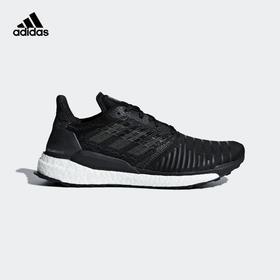 【特价】Adidas阿迪达斯 Solar Boost M 男款跑鞋 - 顶级版缓震系