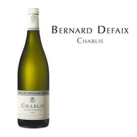 伯纳德杜飞酒庄夏布利白葡萄酒 法国 Domaine Bernard Defaix Chablis, France