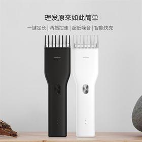 器材库type-C快充电动理发器 8万家庭的选择 理发原来如此简单 一年只换不修