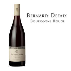 伯纳德杜飞勃艮第红葡萄酒 法国 Bernard Defaix Bourgogne Rouge, France