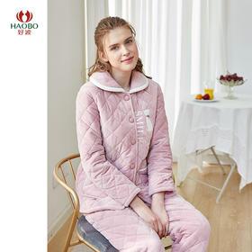 好波女士粉色加绒加厚三层夹棉冬季保暖家居服套装HJ19139