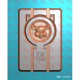 A10635 十二生肖精雕图纸 猪 平面浮雕图纸