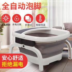 银发无忧折叠足浴盆恒温加热足疗机可收纳伸缩足浴器