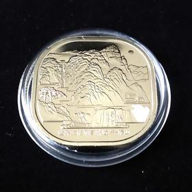 泰山纪念币送保护盒、整筒20枚装