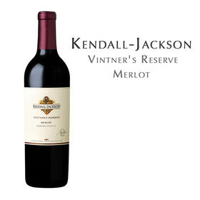 肯道杰克逊 酿酒师珍藏梅洛红葡萄酒,美国 Kendall-Jackson Vintner's Reserve Merlot USA