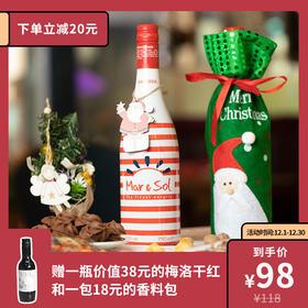 [海韵 桑格利亚热红酒 买一赠二]温热更好喝 750ml