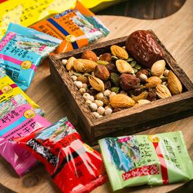 缤纷干果礼包388g  枣夹核桃500g  年货礼盒任选  健康零食六种干果营养搭配