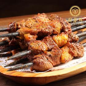 南疆罗布盐碱羊 肉质鲜嫩 红柳烤羊肉串   20串  50串