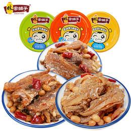 【半岛商城】林家铺子黄花鱼罐头组合105g*6罐 下单加赠2罐 发8罐