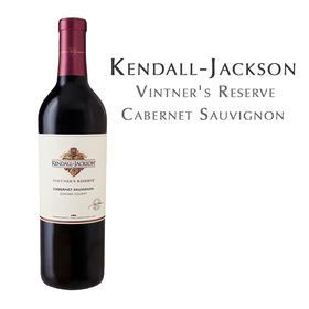 肯道杰克逊 酿酒师珍藏卡本妮苏维翁红葡萄酒,美国 Kendall-Jackson Vintner's Reserve Cabernet Sauvignon USA