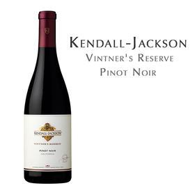 肯道杰克逊 酿酒师珍藏黑皮诺红葡萄酒,美国 Kendall-Jackson Vintner's Reserve Pinot Noir USA