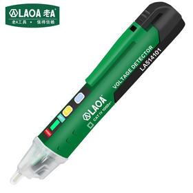 老A 非接触式感应试电笔 验电笔 多功能 感应测电笔 LA514101