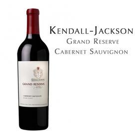 肯道杰克逊 珍藏卡本妮苏维翁红葡萄酒,美国 Kendall-Jackson Grand Reserve Cabernet Sauvignon USA