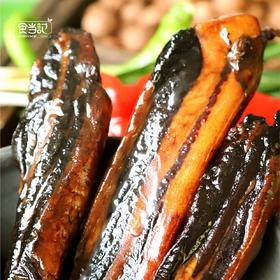 食当记  临安日晒酱肉  (肥瘦比例合理,江南味道 不辣) 咸猪蹄子限量 中通包邮,湖北不发
