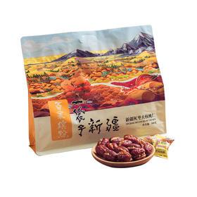 灰枣夹核桃500g  骏枣夹核桃500g  甜蜜营养健康零食