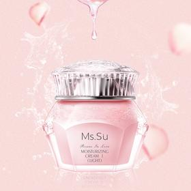 「网红少女霜」日本Ms.Su蜜愫保湿霜面霜 一抹润透 定格少女肌 持久补水保湿氨基酸面霜